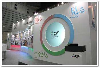 cpplus206.JPG