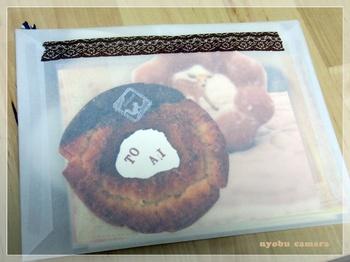 donut03.JPG