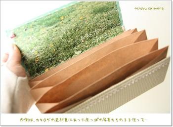 file_aya03.JPG