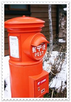 iwate201006.JPG